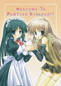 Welcome to Portion Kitchen!!