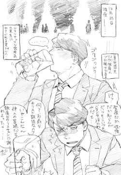 3-gatsu no lion <span class='split_tag'>    March Comes In Like A Lion</span>